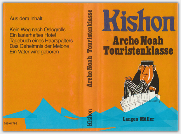 Arche Noah, Touristenklasse. | Langen Müller Verlag, Ausgabe 1980