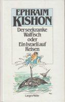 Der seekranke Walfisch oder Ein Israeli auf Reisen. | 1965, 19. Auflage 1988