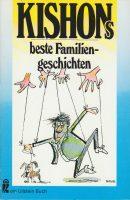 Kishons beste Familiengeschichten | 1974
