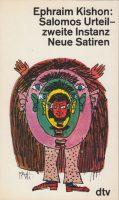 Salomos Urteil, zweite Instanz | 1972